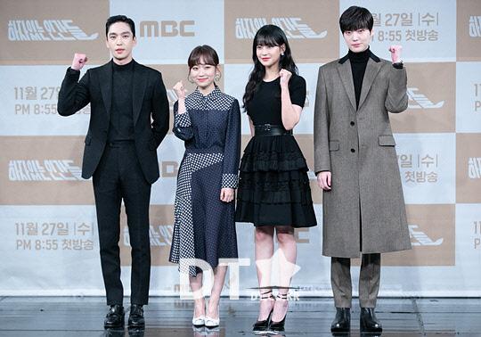 MBC 드라마 `하자있는 인간들` 제작발표회 [스타포토]
